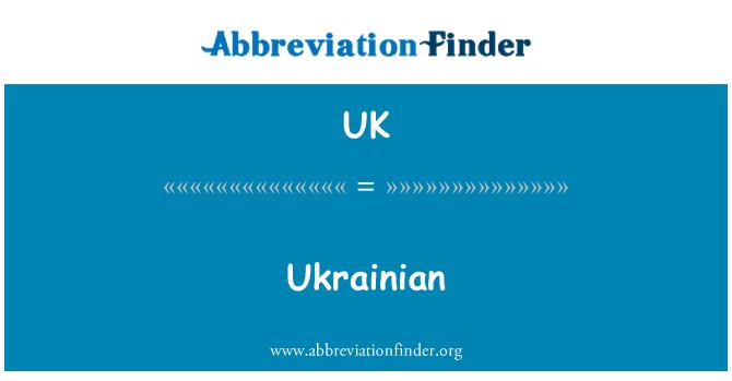 UK: Ukrainian