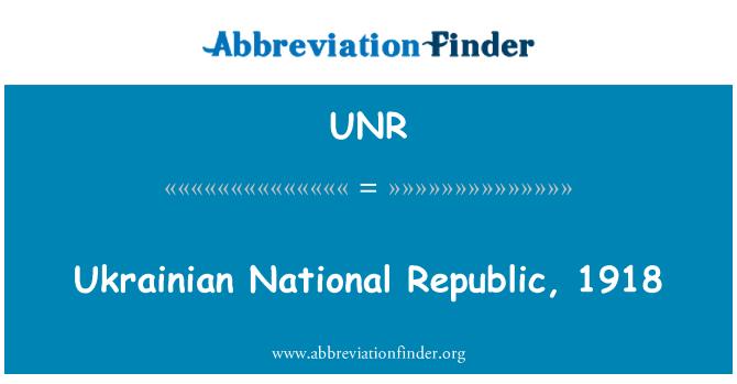 UNR: Ukrainian National Republic, 1918