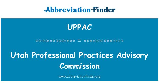 UPPAC: 犹他州专业做法咨询委员会