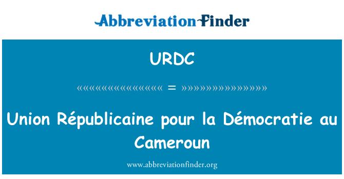 URDC: Union Républicaine pour la Démocratie au Cameroun