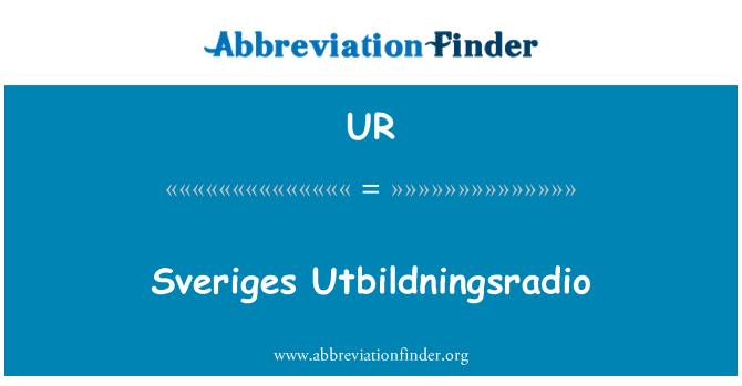 UR: Sveriges Utbildningsradio