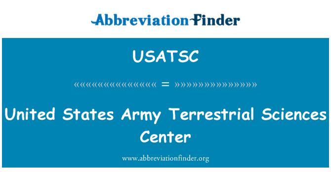 USATSC: متحدہ امریکہ فوجی زمینیوں علوم سنٹر