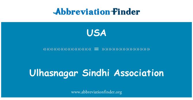 USA: Ulhasnagar združenie Sindhi