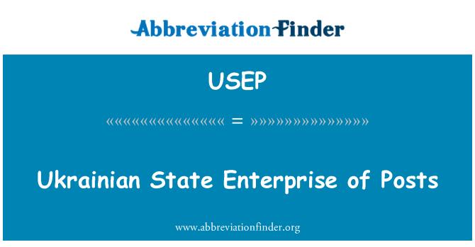 USEP: Empresa estatal ucraniana de postes