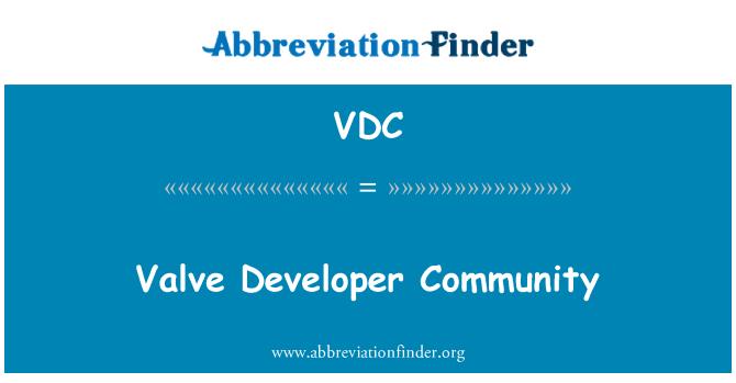 VDC: 阀门的开发人员社区