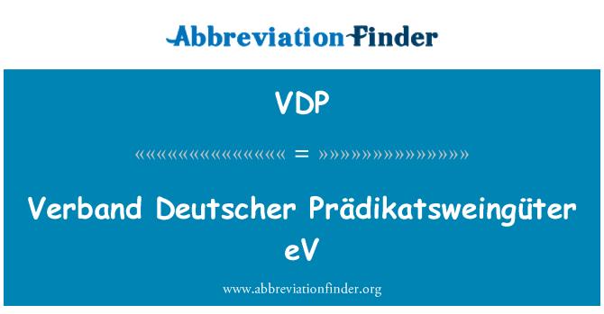 VDP: 羽毛球协会德国 Prädikatsweingüter 电动汽车