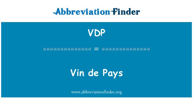 VDP: Vin de 用者自付