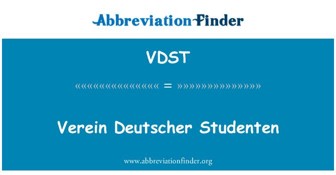 VDST: ویریان دیوٹسچار سٹودانٹین