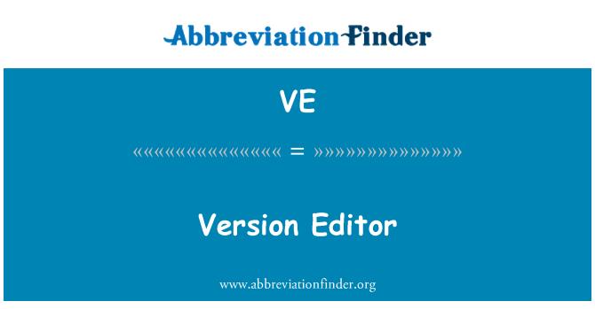 VE: 版本编辑器