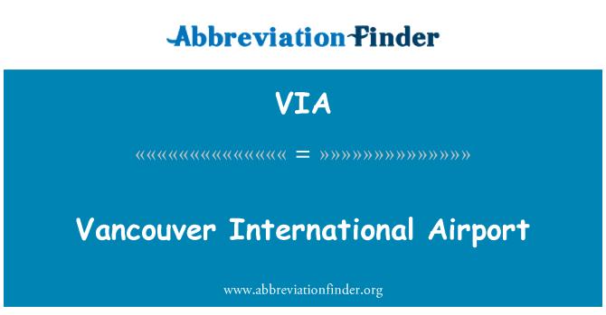 VIA: 温哥华国际机场