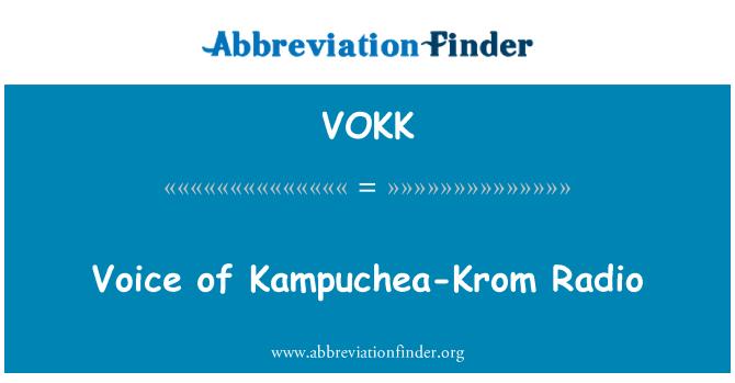 VOKK: Voice of Kampuchea-Krom Radio