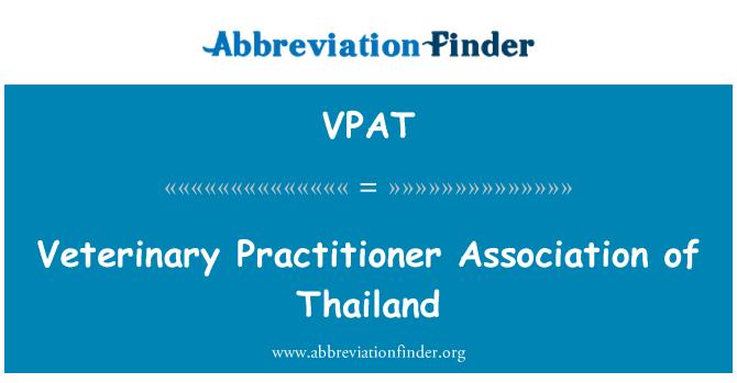 VPAT: Tayland veteriner Uygulayıcı Derneği