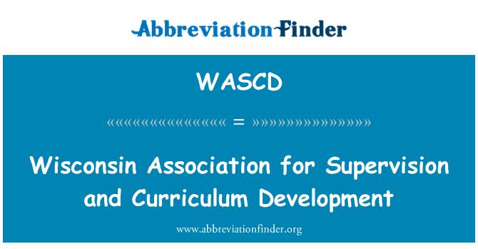 WASCD: 威斯康星州监督与课程发展协会
