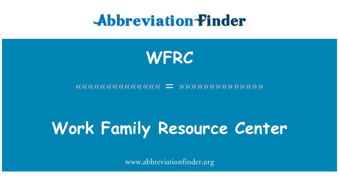 WFRC: 工作家庭资源中心
