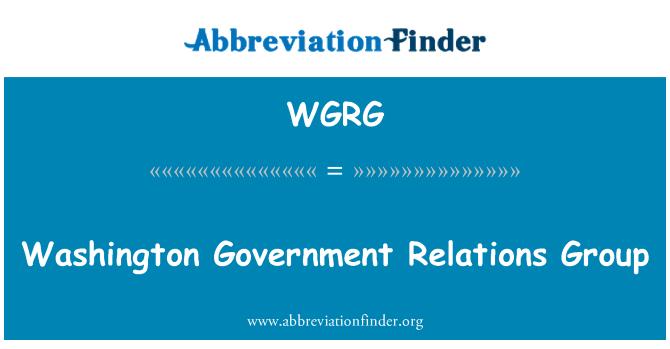 WGRG: Washington Devlet ilişkileri grubu