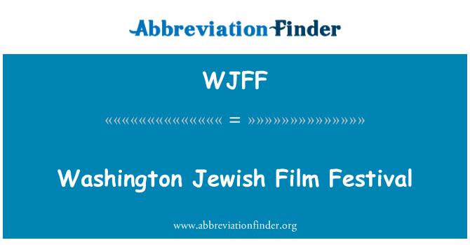 WJFF: Festival de cine judío de Washington