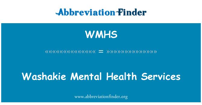 WMHS: 瓦沙基心理健康服务