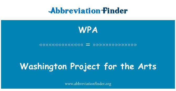 WPA: Washington Project for the Arts