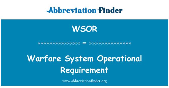 WSOR: 作战系统业务需求