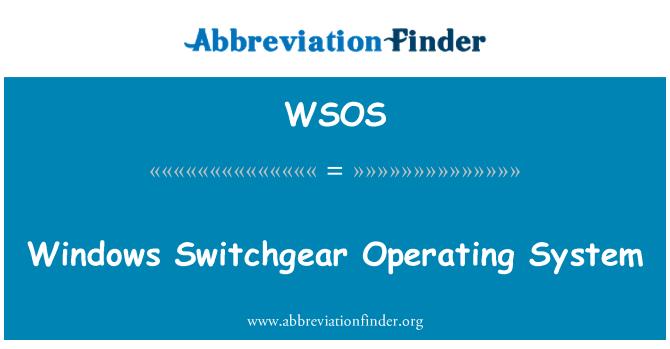 WSOS: Windows 开关设备操作系统