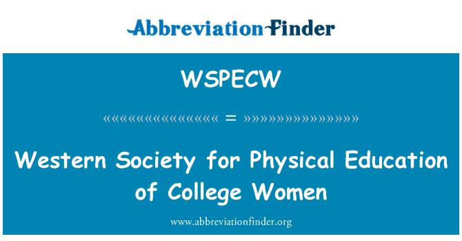 WSPECW: 西方社会的女大学生体育教学