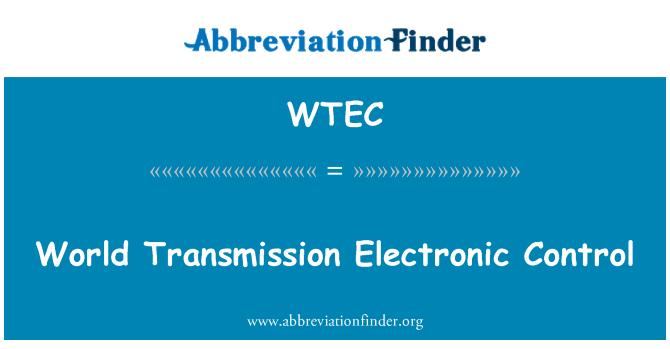 WTEC: 世界传输电子控制