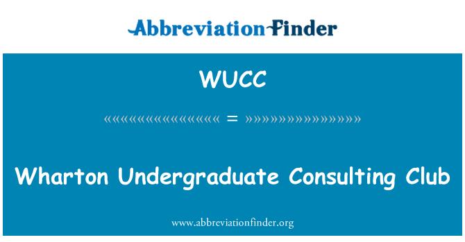 WUCC: Wharton kulüp lisans danışmanlık