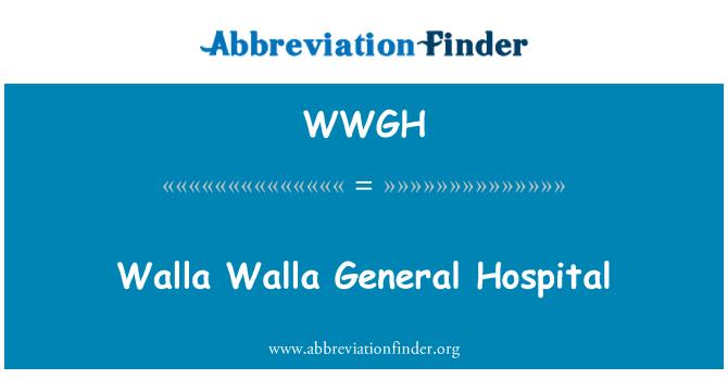 WWGH: Генеральний Walla Walla лікарні