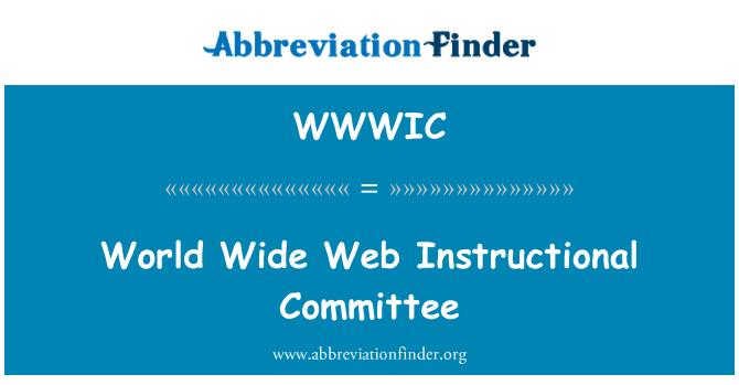 WWWIC: World Wide Web Instructional Committee