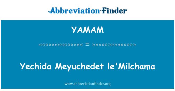 YAMAM: Yechida Meyuchedet le'Milchama