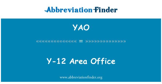 YAO: Y 12 地区办事处