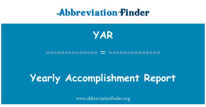 YAR: 成果的年度报告