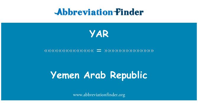 YAR: 阿拉伯也门共和国