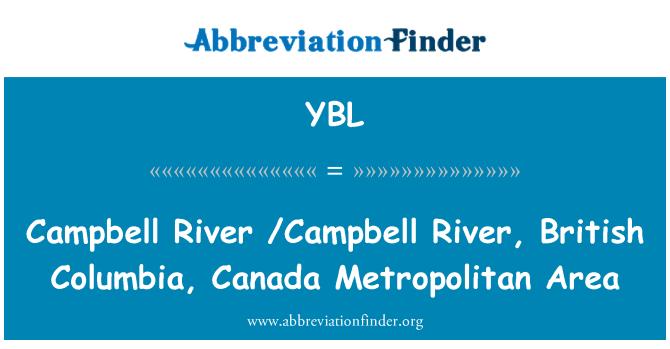YBL: Campbell 河 Campbell 河,不列颠哥伦比亚省,加拿大都市区