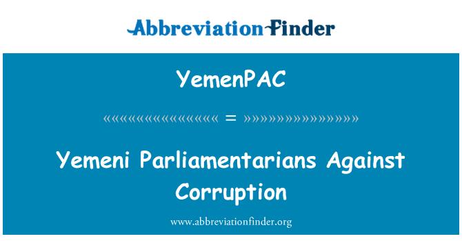 YemenPAC: Yemeni Parliamentarians Against Corruption