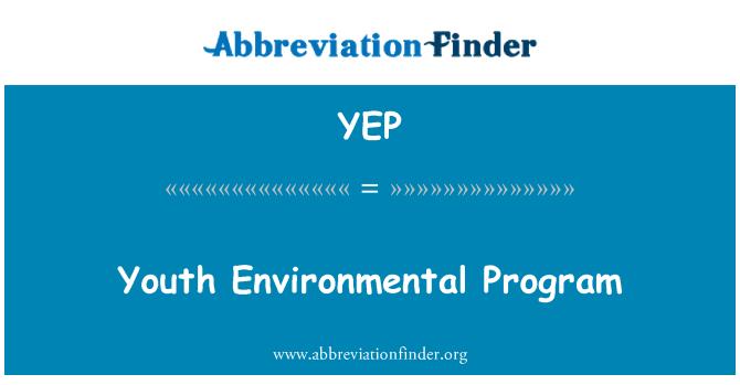YEP: 青年环保计划