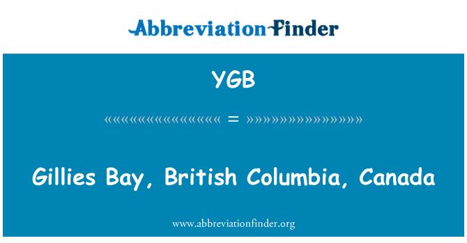 YGB: 加拿大不列颠哥伦比亚省吉利斯湾