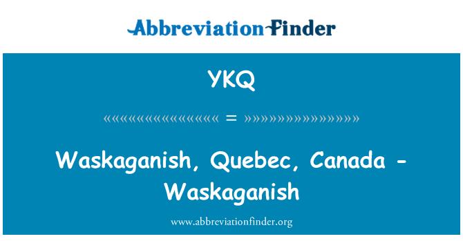 YKQ: Waskaganish, Quebec, Canada - Waskaganish