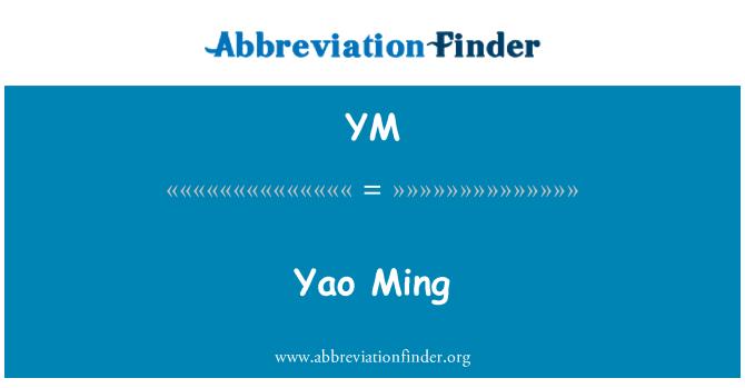 YM: Yao Ming