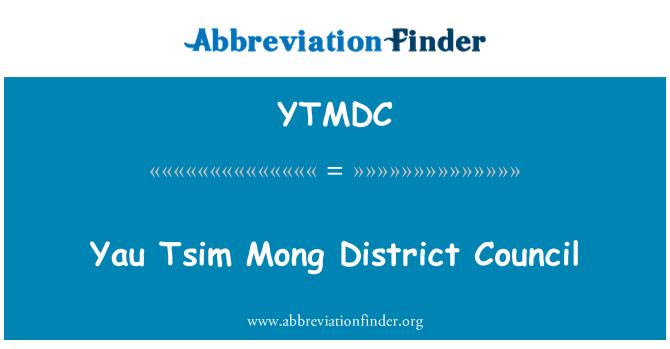 YTMDC: مجلس ياو تسيم مونغ حي