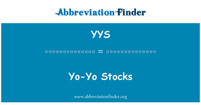 YYS: 溜溜球股票