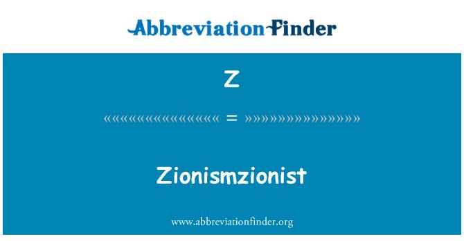Z: Zionismzionist